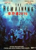 幸存者2015/The Remaining