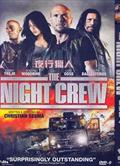 夜行獵人/The Night Crew