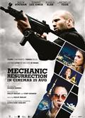 機械師2:復活/極速秒殺2/Mechanic2: Resurrection