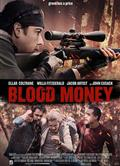 厄運/Blood Money