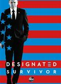 指定倖存者第二季/Designated Survivor Season 2