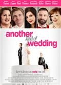 別人的婚禮/Another Kind of Wedding