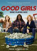 好女孩第一季/良家悍女第一季/Good Girls Season 1