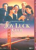 喜福會/The Joy Luck Club