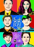 初來乍到第五季/菜鳥新移民第五季/Fresh Off the Boat Season 5