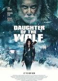 狼女DVD/Daughter of the Wolf