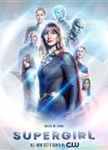 超級少女第五季/超級女孩第五季/女超人第五季/超女第五季/Supergirl Season 5